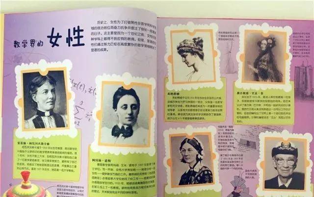 数学难学、没爱好?用好这套书,孩子效果飙升!(责编保举:中测验题jxfudao.com)