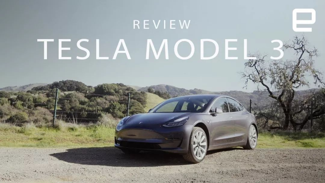 """马斯克平民版Model 3梦碎,特斯拉只好推""""贵族""""车止血"""