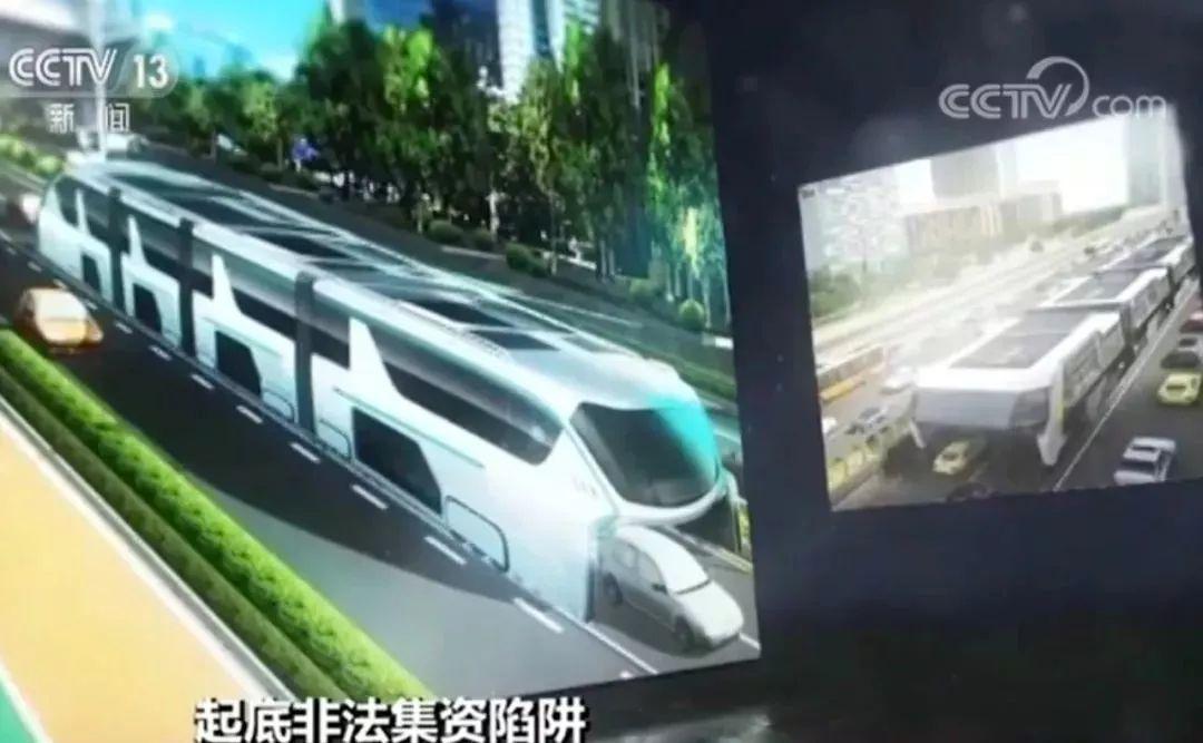 """中国公安揭秘非法集资""""十大类型骗局""""!"""