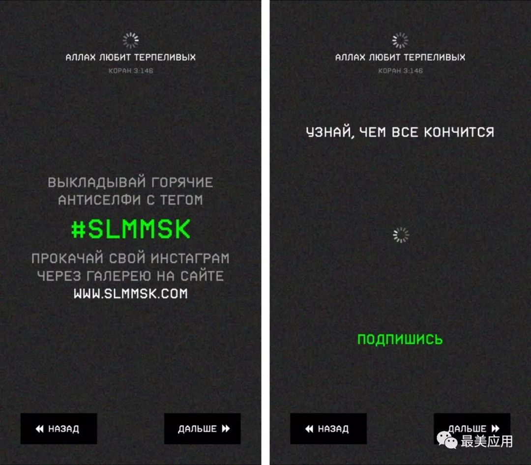 slmmsk полная версия по приглашениям