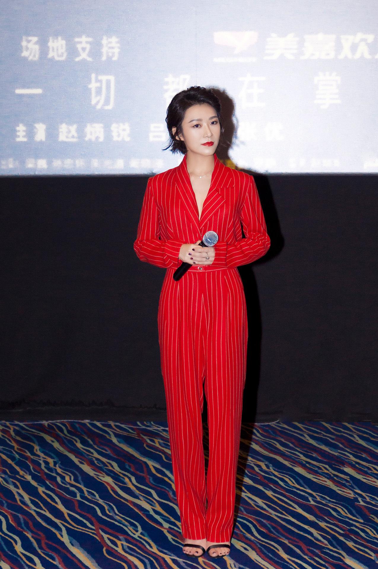 《命运速递》北京首映 姜文快把导演李非夸上天