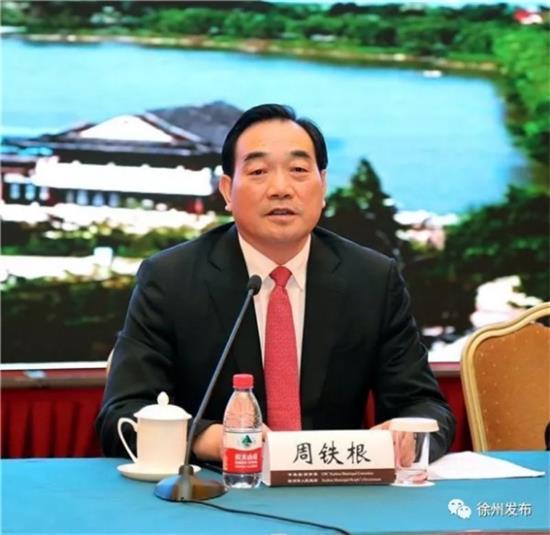 一个市委书记的生态文明观__――专访江苏省徐州市委书记__周铁根