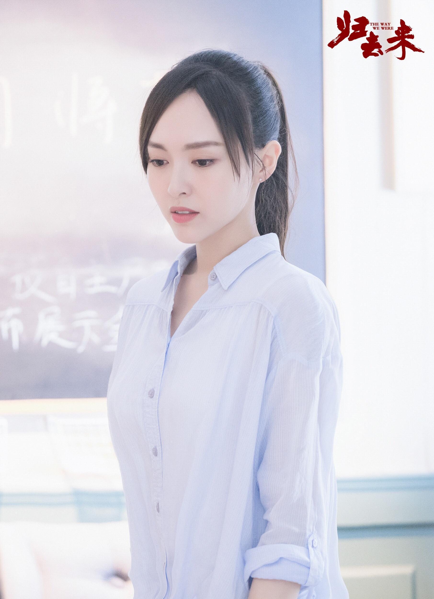唐嫣 罗晋主演 归去来 前十二集十大槽点,编剧回应女主戏份少