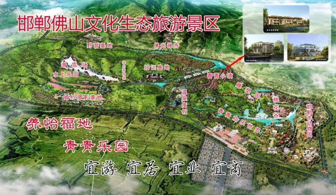 邯郸市动物园将迁建到永年区佛山景区,2018年6月份将正式与游客见面.图片