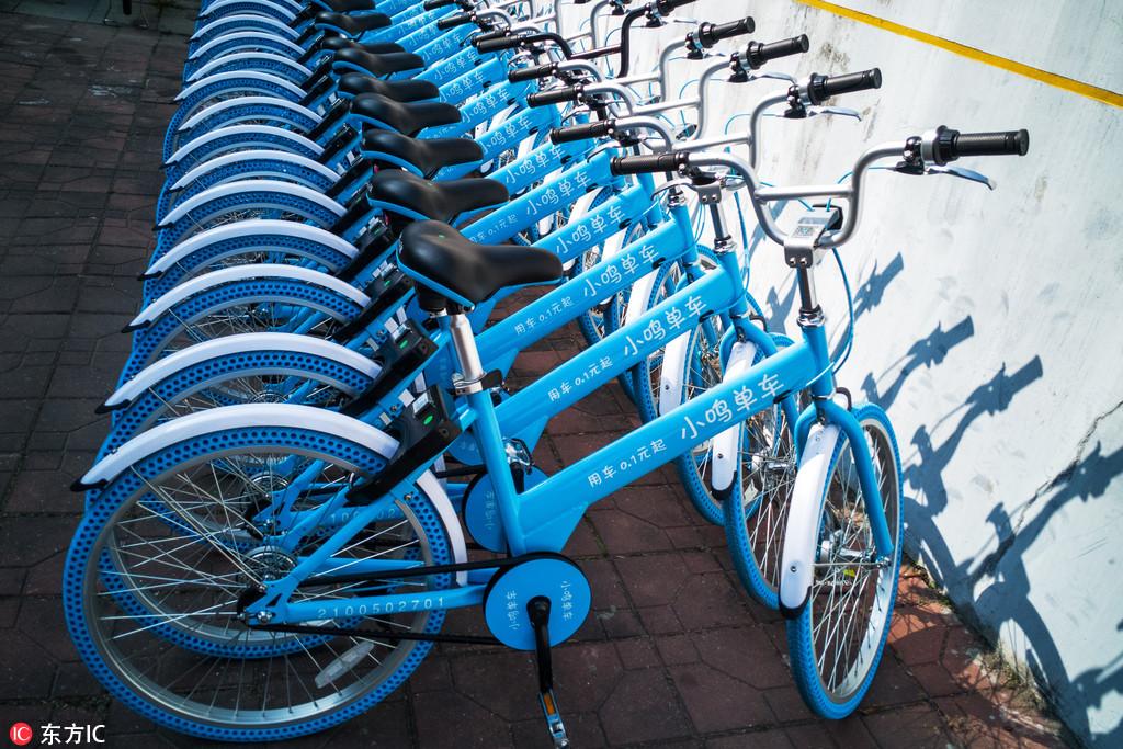小鸣单车进入破产程序,用户可在今年6月27日前