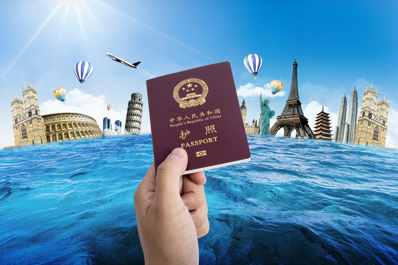 出国旅游保险买哪个好? 招商信诺