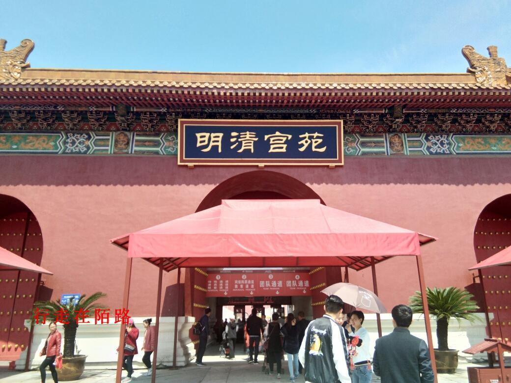 中国最牛山寨景区门票高8倍游客却更多