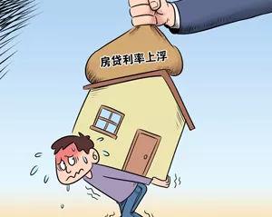 苏州买房留意啦,5月房贷利率再上浮!