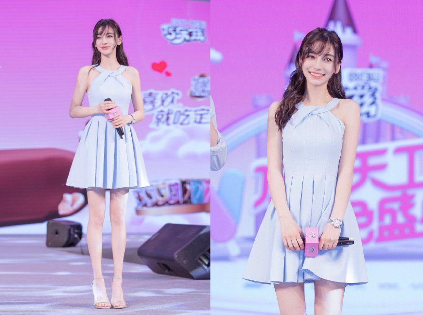 杨颖少女感再升级,一袭浅蓝色连衣裙配不规则刘海清纯又减龄