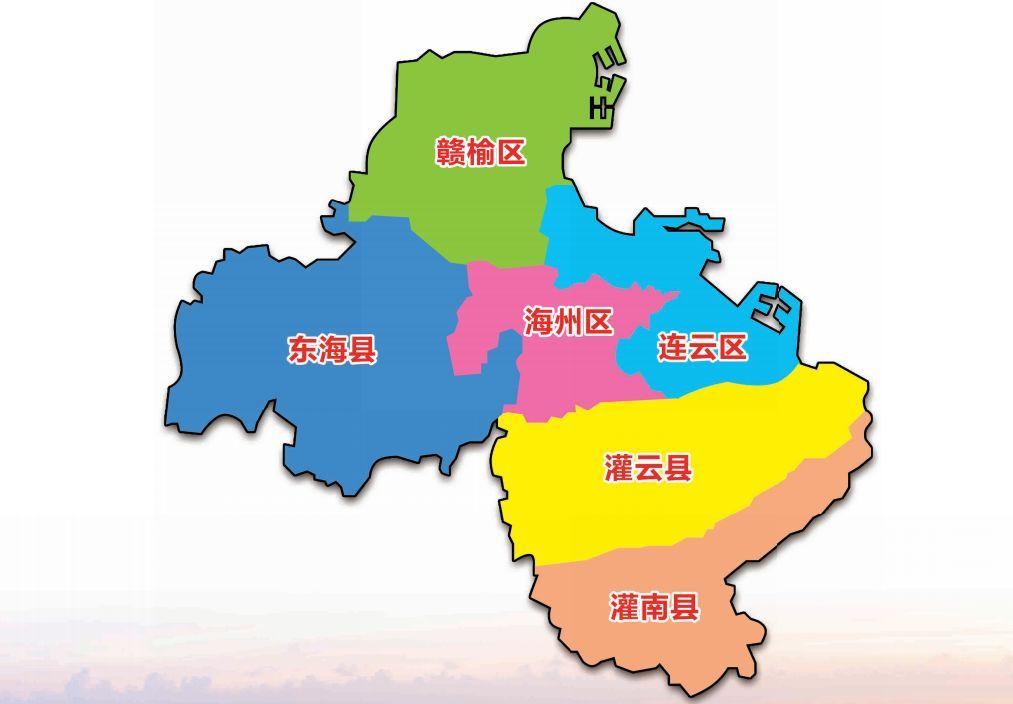 连云港外迁人口_连云港人口分布图