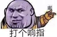 为什么灭霸的力量,来自6块石头?