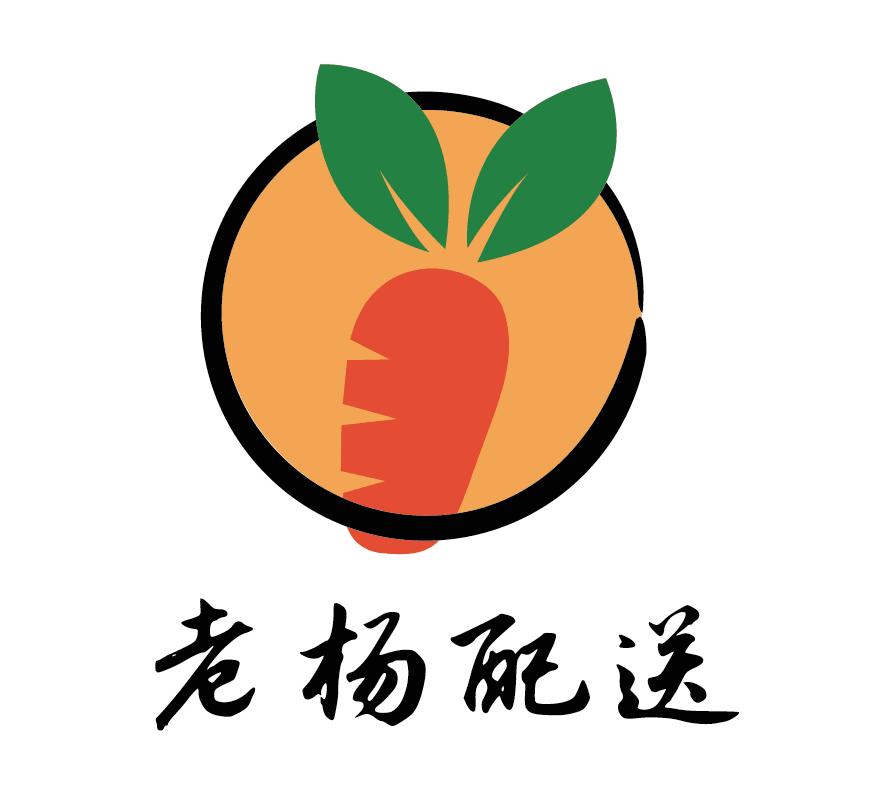 降低蔬菜配送损失的途径分析_合肥老杨配送公司