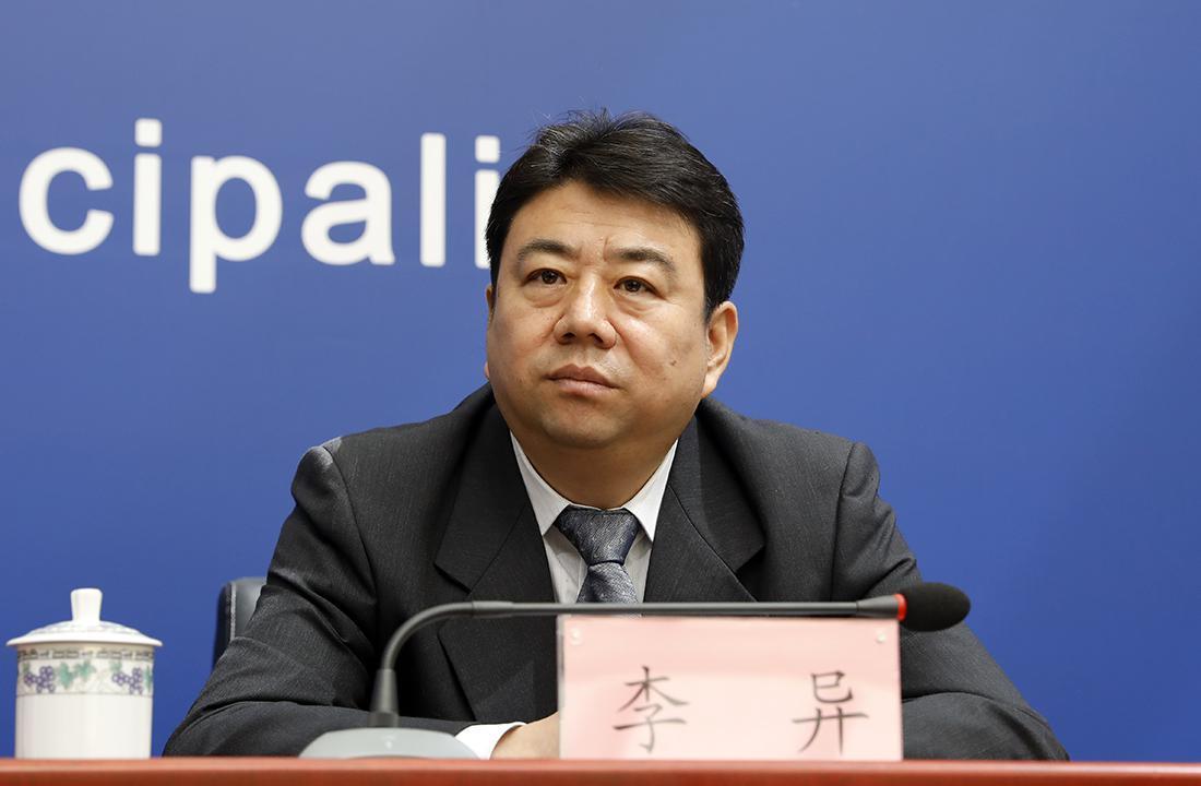 北京市西城区副区长:通过文化交流促进中华文明与世界文明的对话与交流
