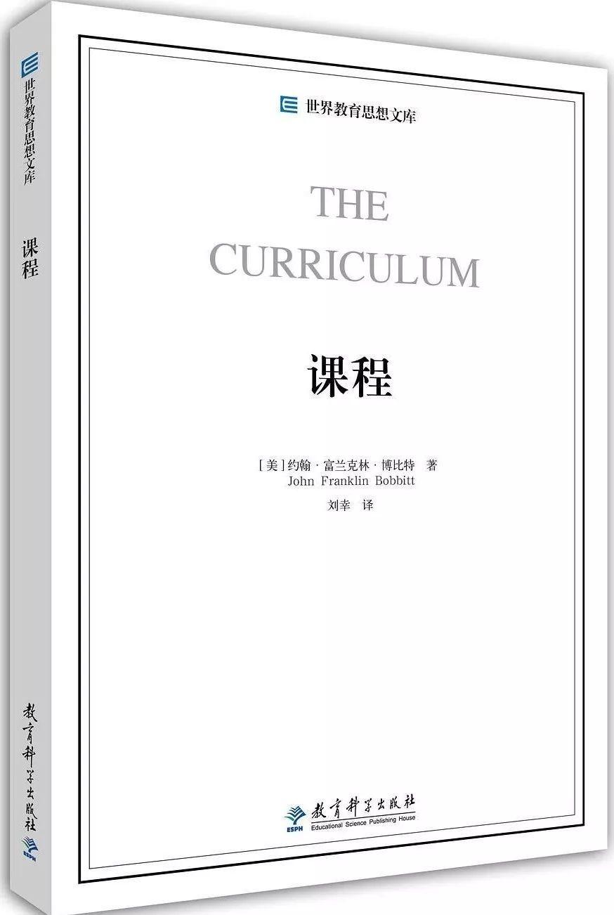 """中国式""""偏科"""":被否定的学生,被宣扬的天才"""