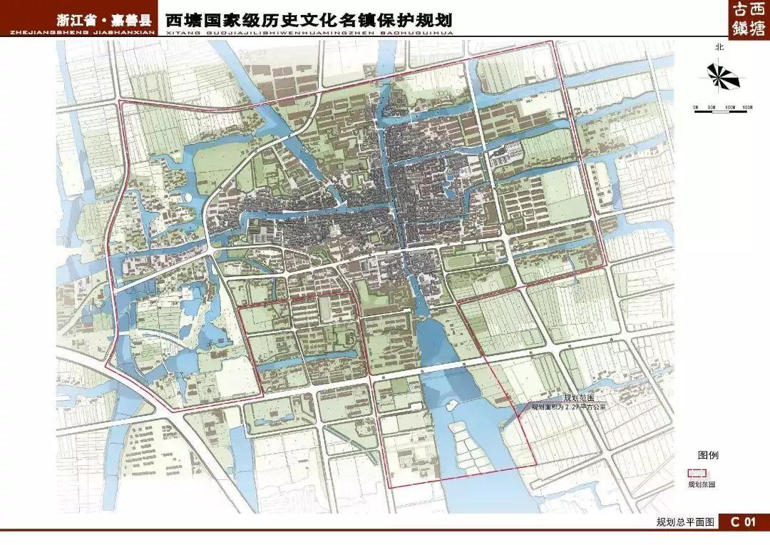 旅游 正文  这样的规划,让人一下子联想到了 杭州河坊街,嘉兴乌镇图片