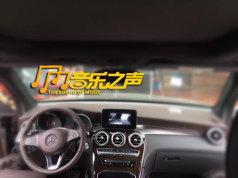 武汉奔驰汽车音响改装升级德国海螺
