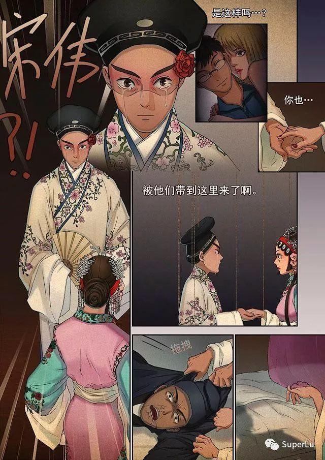 少女杀人事件_少女莫名卷入京剧杀人案,僵尸杀人团就要出动了!