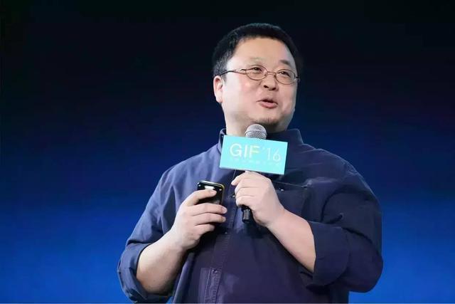 罗永浩:产品上早就超越苹果 未来一定做区块链手机