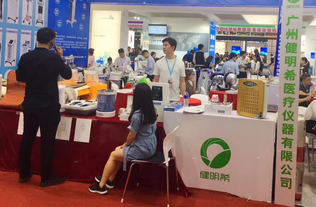 健明希亮相第49届中国国际美博会
