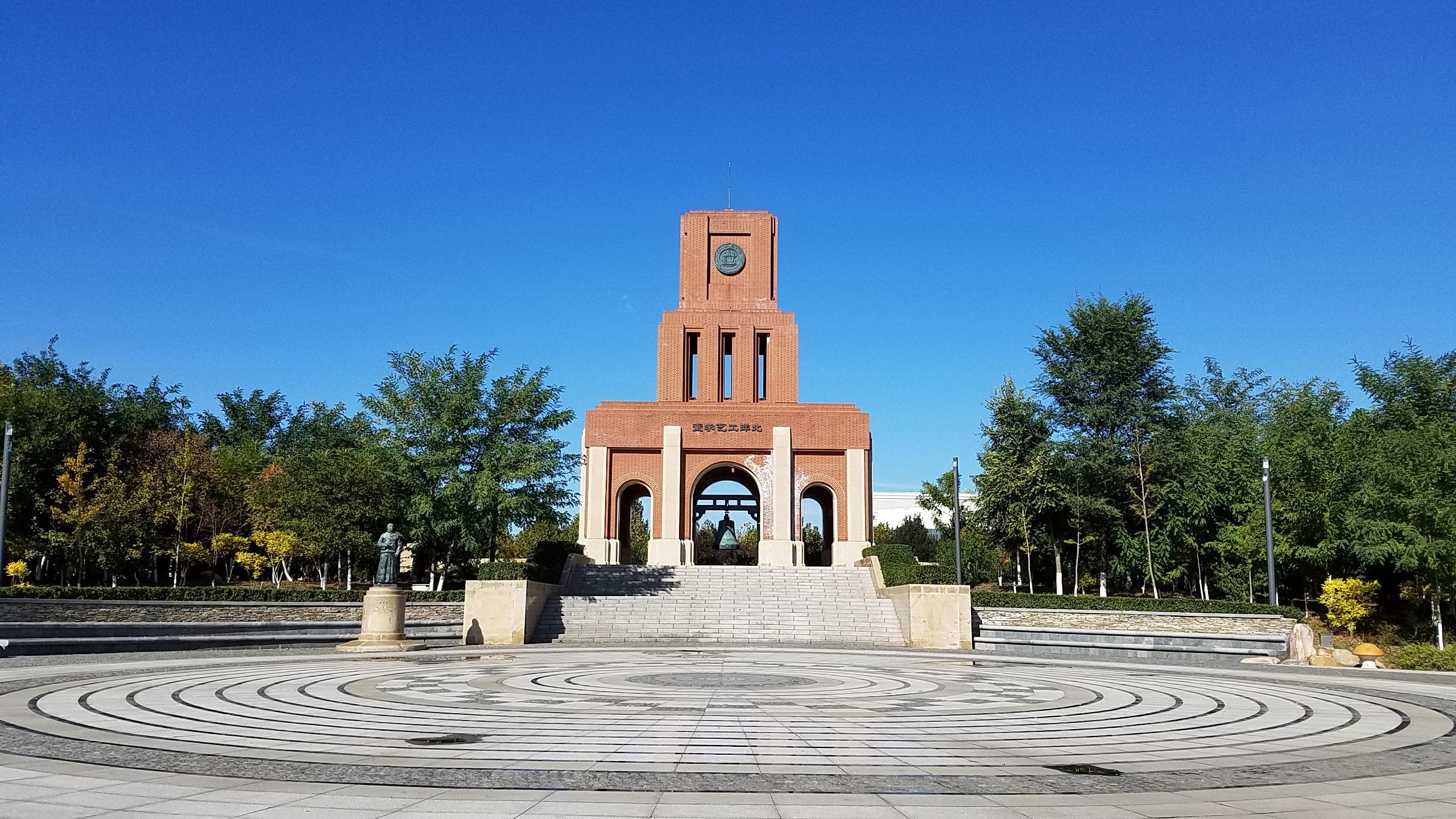 【鸿文教育】名校解析——河北工业大学