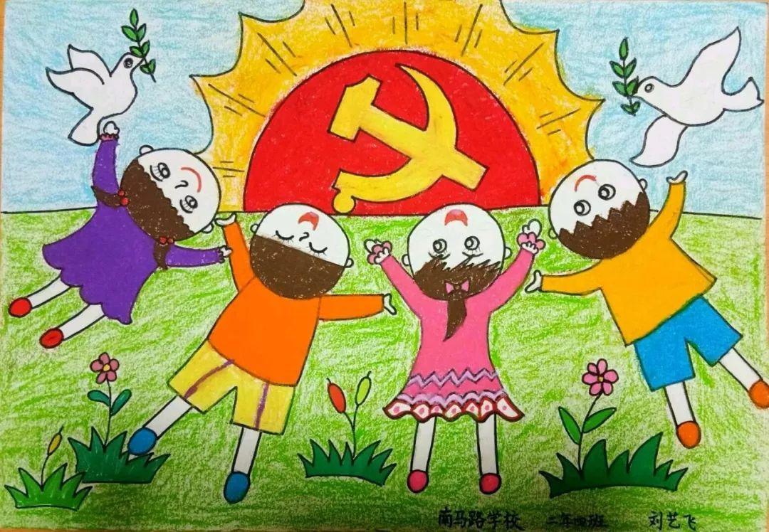 童画_童画新时代,手绘价值观,河源的小朋友们快来参与吧!