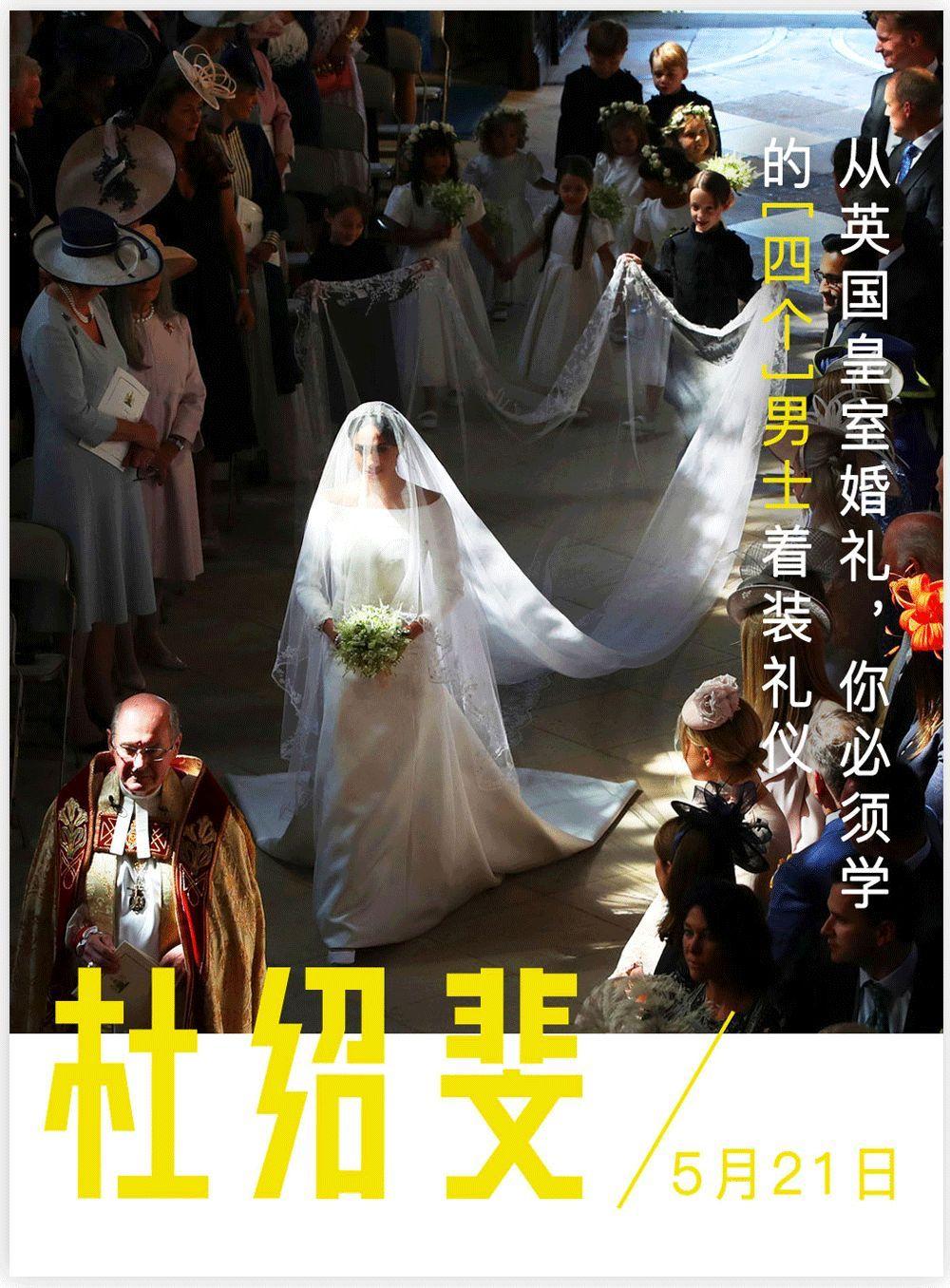 http://www.zgmaimai.cn/fangzhifushi/39175.html