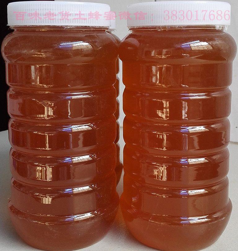 土蜂蜜有什么功效和作用?