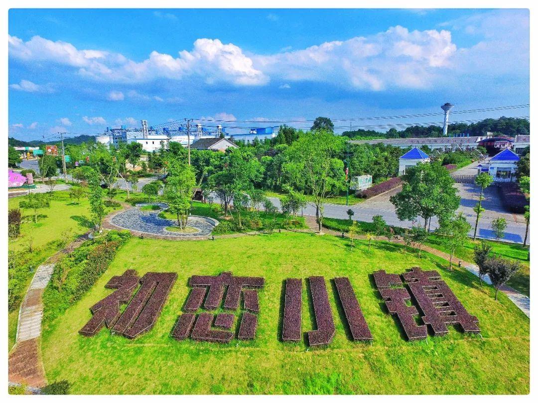 长沙县这个地方将创建5A级国家景区,这些好地方值得一去
