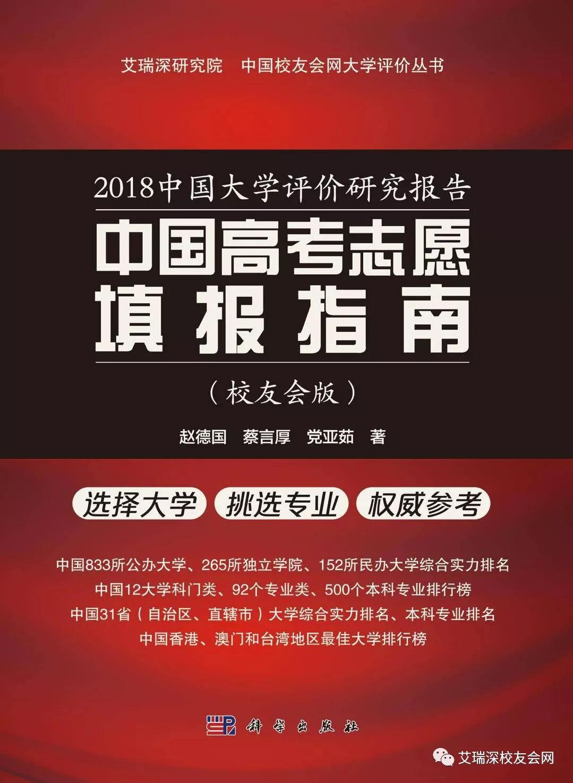 必赢亚洲366.net 15