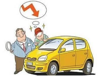 """囧说卖车时 你才会知道保值率是个""""什么鬼""""_广西快三形势走势图"""