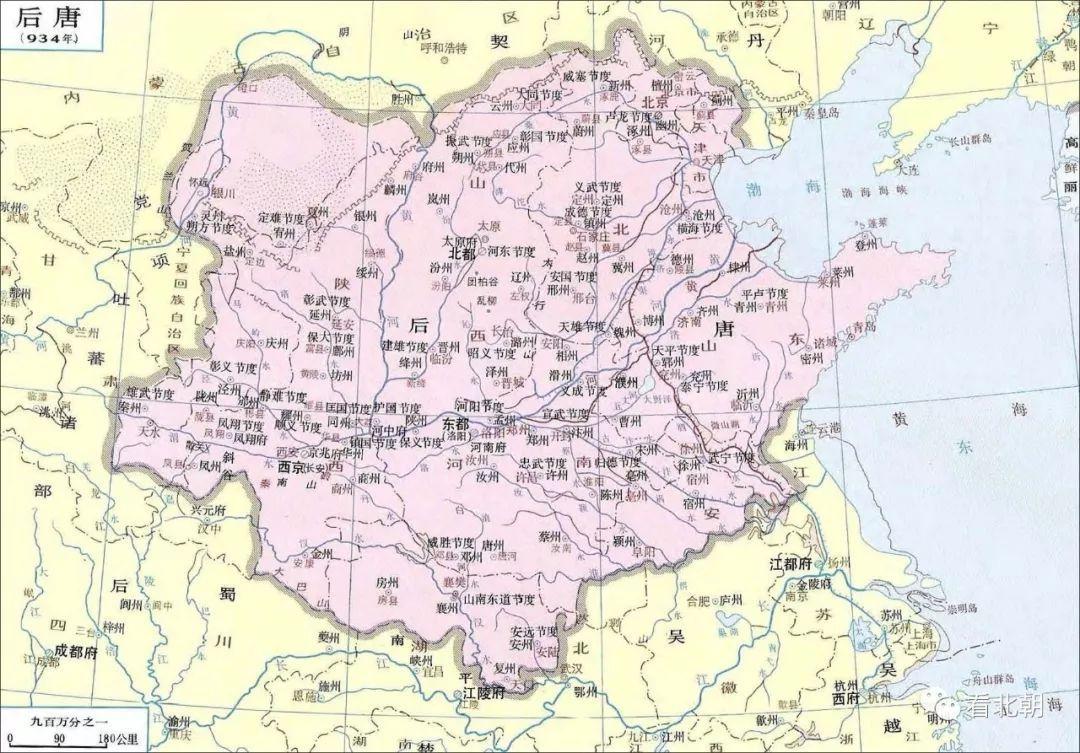 石敬瑭丢掉燕云十六州真的对中国历史影响很大吗?图片
