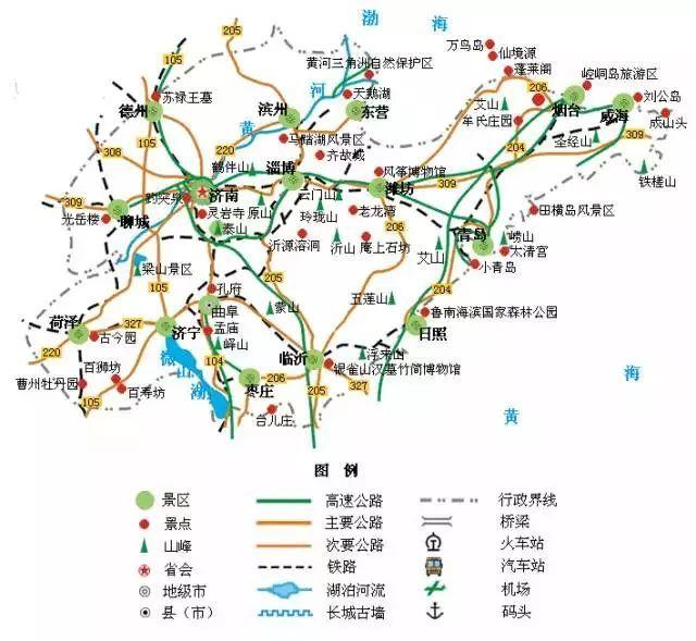 30多省旅游地图精简版出炉,石家庄人再也不愁去哪玩了!