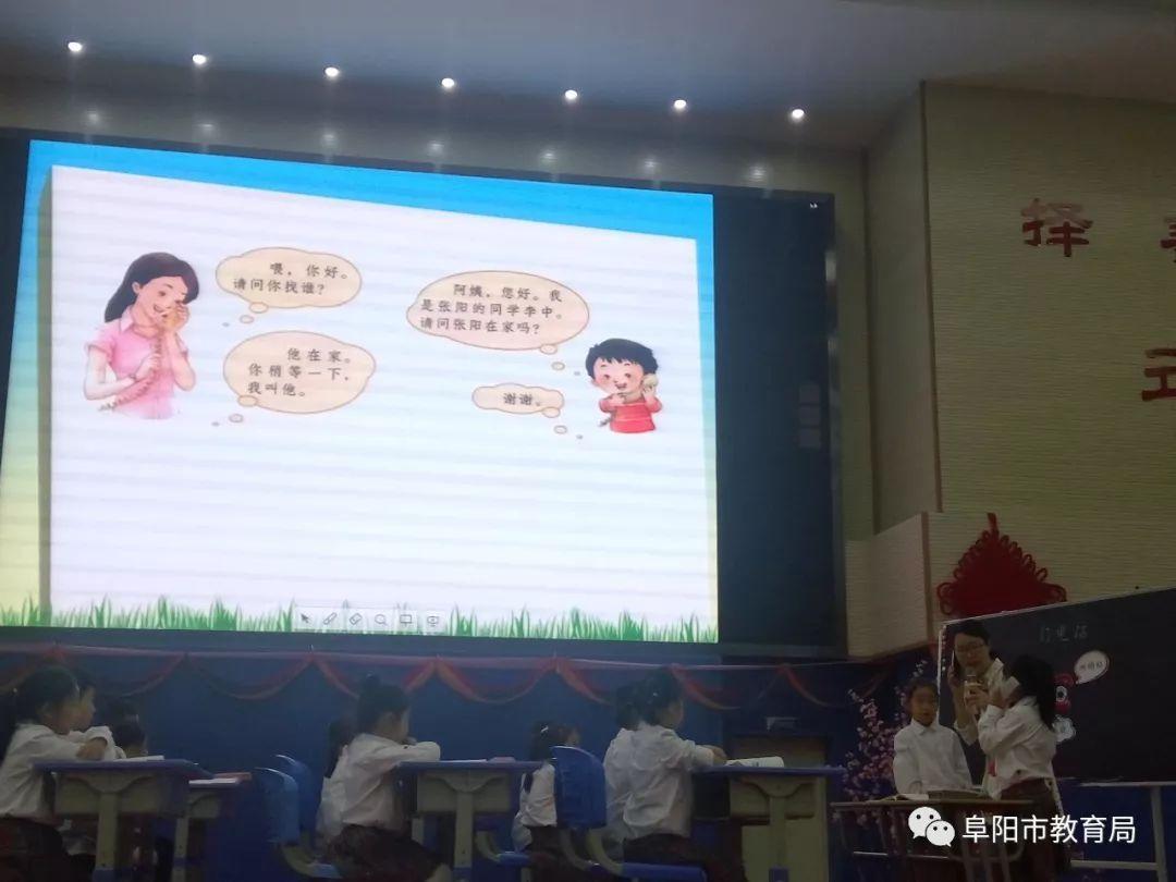 【资讯快递】阜阳这位教师,在省里拿了个特等