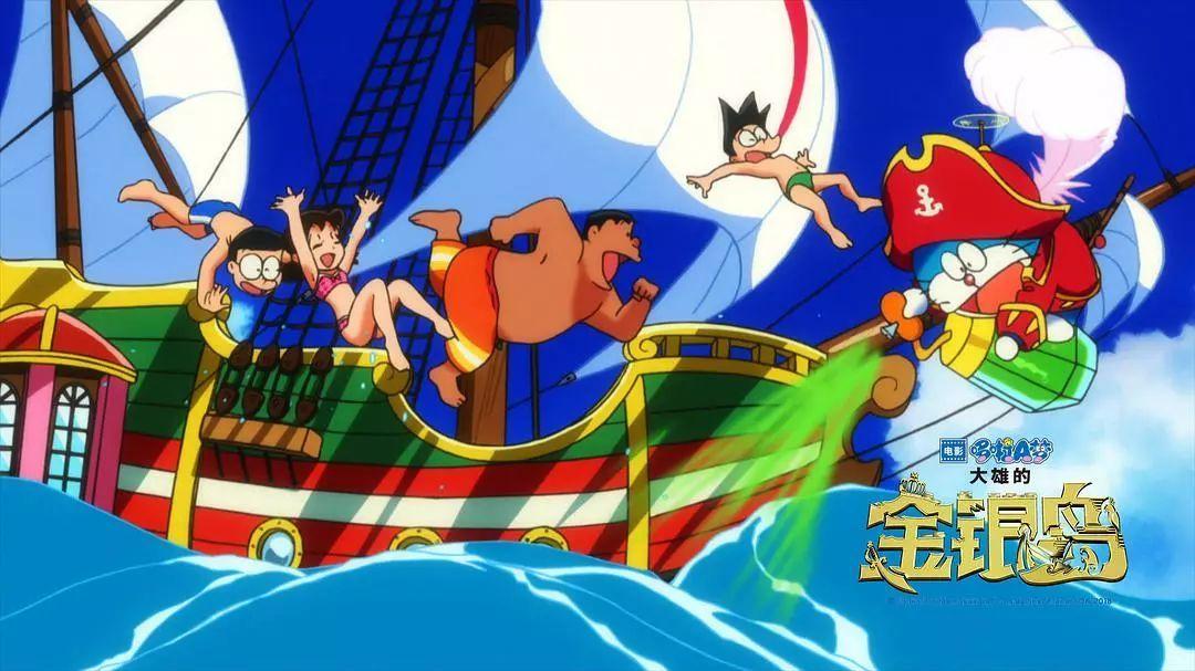 哆啦A梦 大雄的金银岛 6月1日上映 童年你又来啦