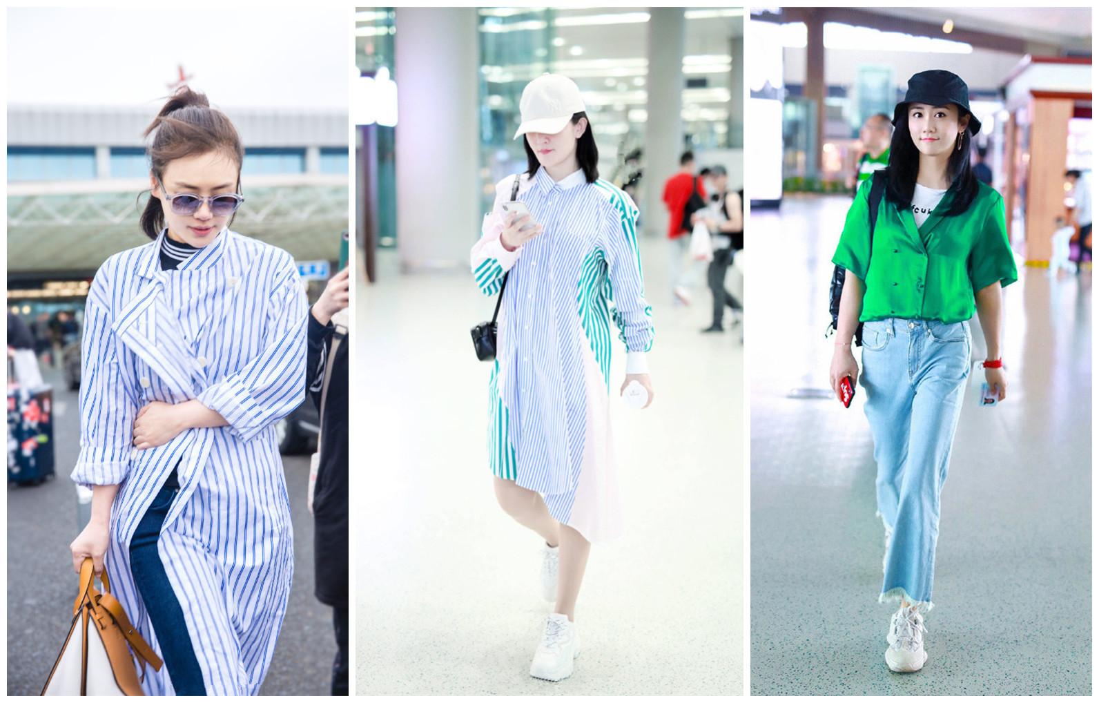 谢娜当妈后私服衣品开挂,穿5千块的衬衫裙现机场,少女感十足