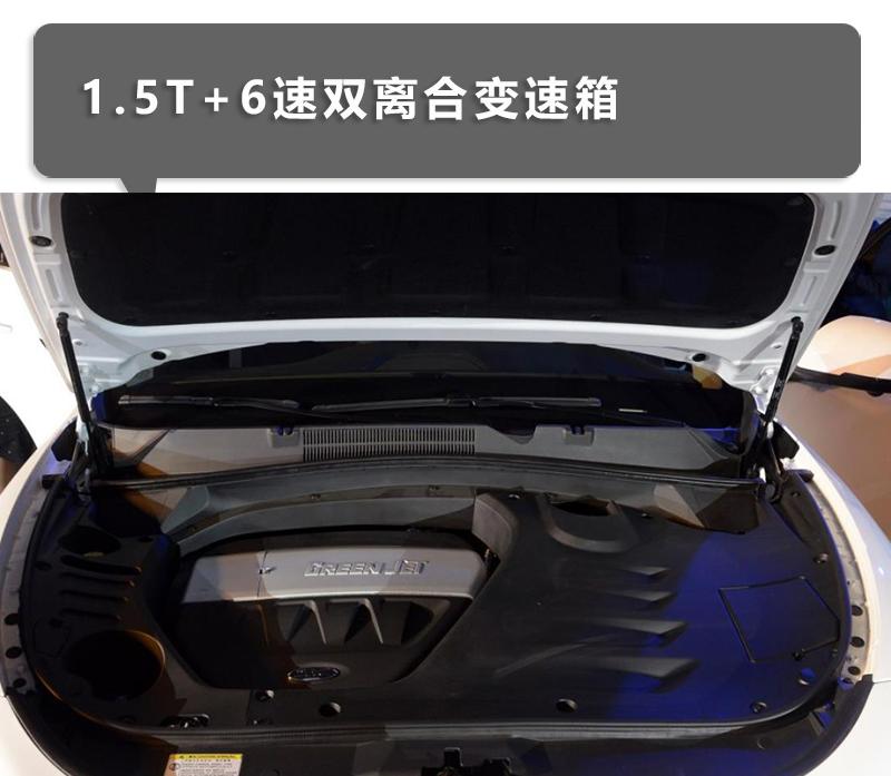 10万元区间自主SUV市场迎搅局者,瑞风S7拿什么来突破? - 周磊 - 周磊