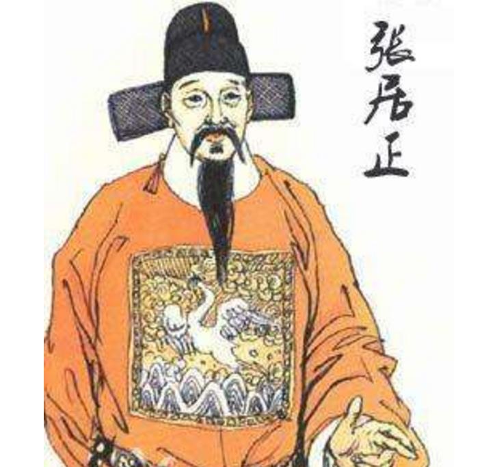明代一条鞭法,为何说它是中国历史上最为重要的赋税变革之一
