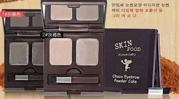 又到韩国补货啦!SKIN FOOD精选9大明星产品报价