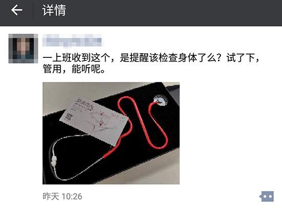 国美Fenmmy Note邀请函亮相,5月28日先声夺人-焦点中国网