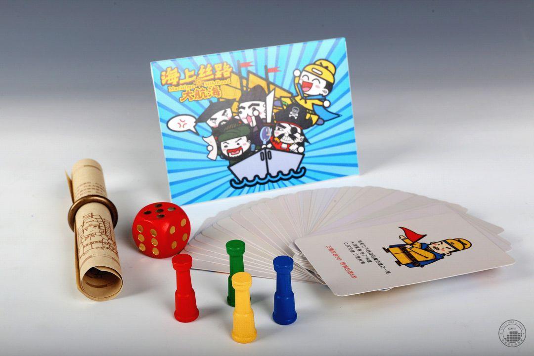"""(义乌)文化产品交易会的""""创新设计奖""""以及浙江省博物馆文创产品十佳图片"""