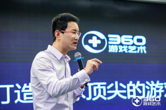 (图2:360游戏艺术CEO曹凯先生演讲)