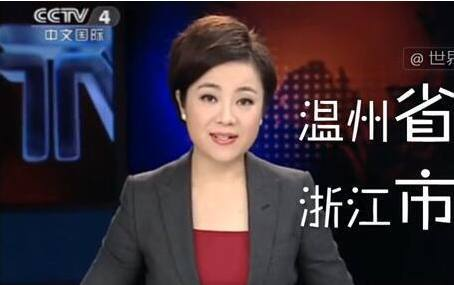 康辉还原主持争议 盘点那些著名主持人的失误