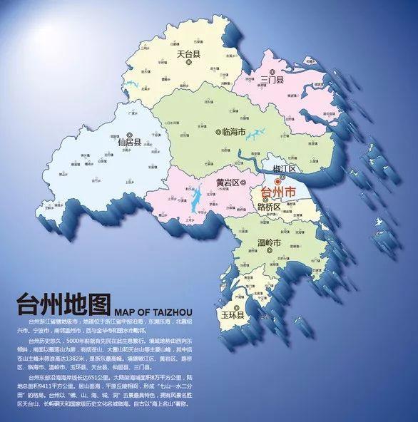 玉环市人口_厉害了我的家乡 8城15镇将被 国家命名 大象山光荣上榜(3)
