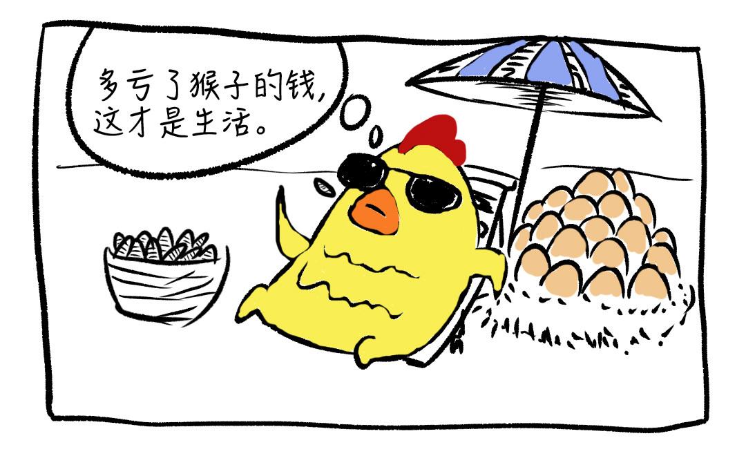 「手绘漫画」母鸡演绎股票发行,流通全过程,谁是最后的大赢家