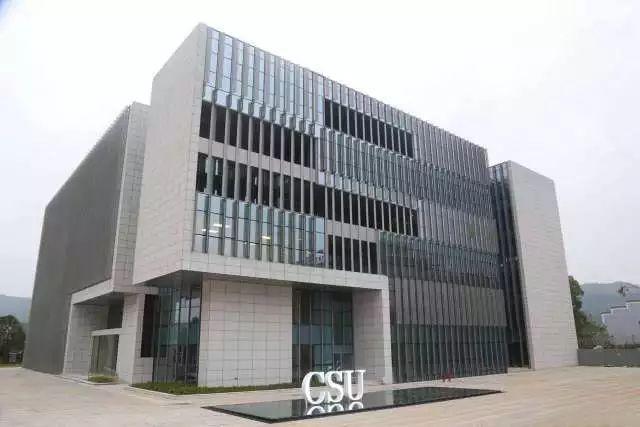 中南大学科技园(研发)总部开园,各大高新技术企业强势入驻!