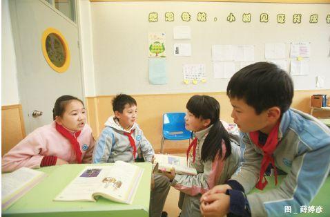 每个小孩都可以成为心智自由的学习者