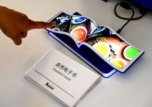 """三星垄断会""""弯""""的手机屏 中国厂商正步步紧逼"""