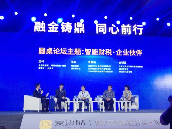 完善服务体系 噼里啪智能·财税助力中小企业发展成长-焦点中国网