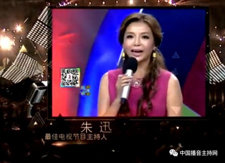 康辉还原与谢娜主持争议:都是提前沟通好的