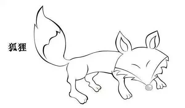 小狐狸简笔画画法,野生动物简笔画大全,怎么画狐狸图片,儿童学画小狐狸的简单画法,狐狸简笔画素材.